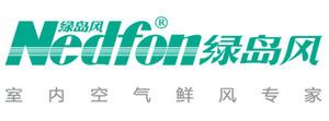 广东绿岛风室内空气科技有限公司